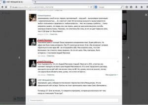 Андрей Максимов пишет