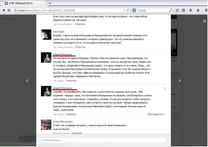 Андрей Максимов пишет нам