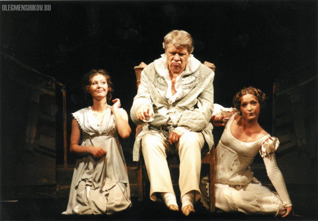 Полина Агуреева, Игорь Охлупин и Ольга Кузина в спектакле «Горе от ума»