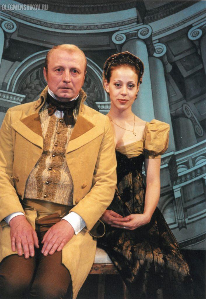 Александр Сирин и Анна Дубровская в спектакле «Горе от ума»